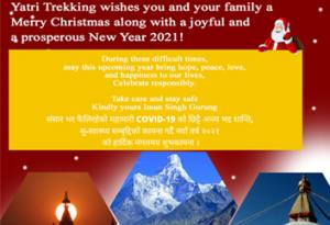 Yatri Trekking wishes you and your family a Merry Christmas along with a joyful and prosperous New Year 2021!