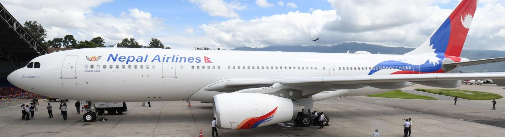 Aéroport de Kathmandu