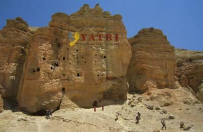 Dolpo et Mustang: grand Traversée du Dolpo via Jomsom