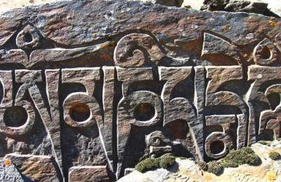 Mantra à prière en pierre gravée Om Mani Padme Hum